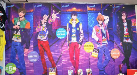 STYLE FIVE SPLASH FREE outfits