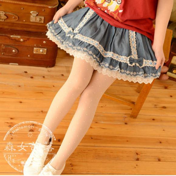 Moriville skirt