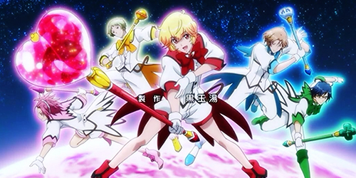 anime_boueibu