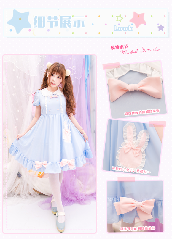 Cutest Kawaii Cosplay Lolita Dresses on Ebay (1)
