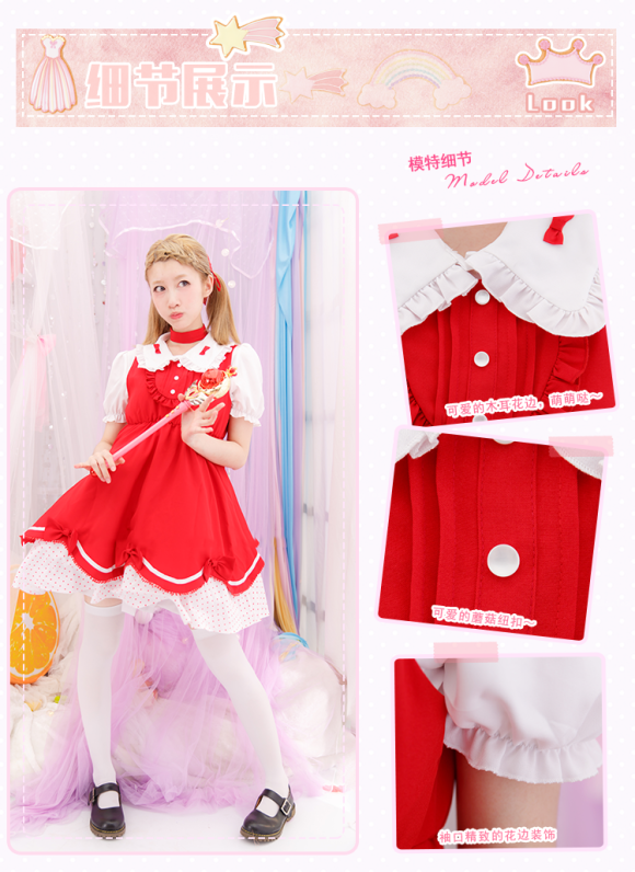 Cutest Kawaii Cosplay Lolita Dresses on Ebay (2)