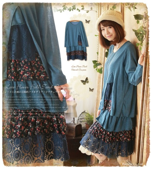 Soft Sweet Beautiful Mori Girl Dresses on Ebay (1)