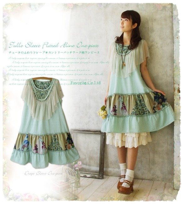 Soft Sweet Beautiful Mori Girl Dresses on Ebay (3)