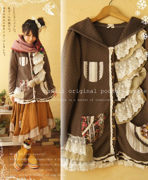 Soft Sweet Beautiful Mori Girl Dresses on Ebay (4)