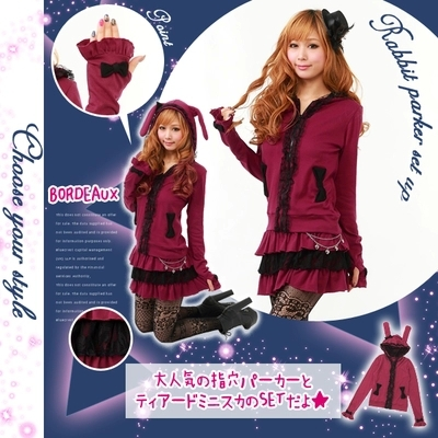 cute comfy sweaters for kawaii gyaru (3)