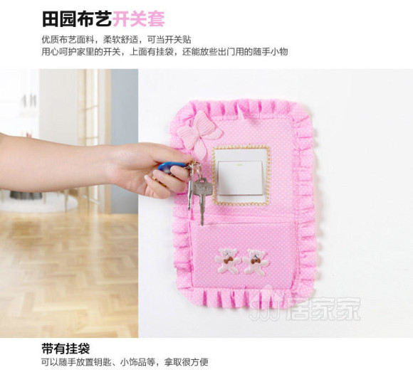 cute convenient things for home (1)