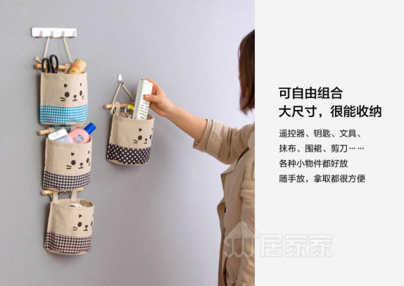 cute convenient things for home (2)