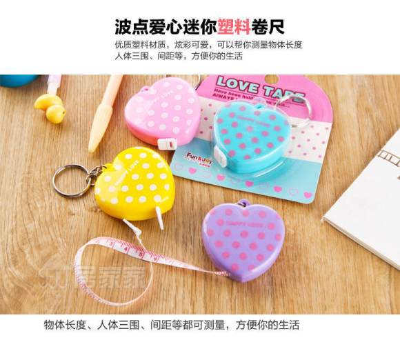 cute convenient things for home (3)
