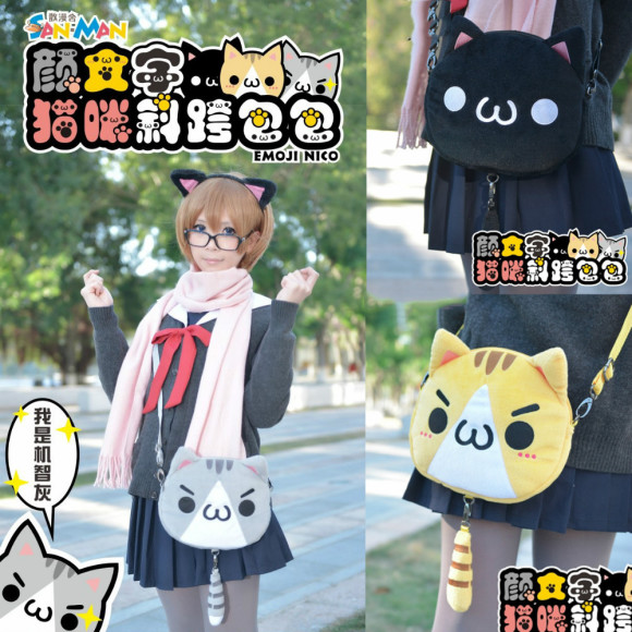 kawaii plush kitty bunny bags purses (1)