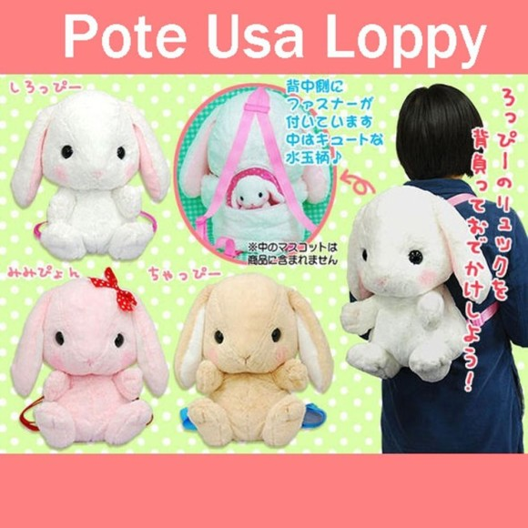 kawaii plush kitty bunny bags purses (2)