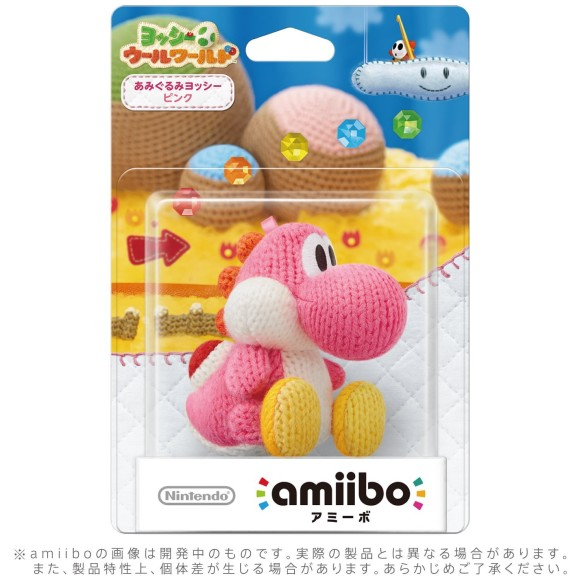 pinkyarnyoshiamiibo