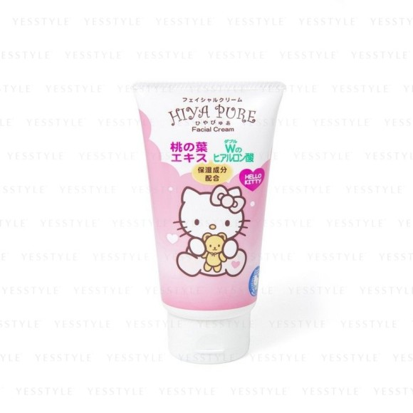 Cute Japanese and Korean Beauty Products for Pampering Yourself! (5)