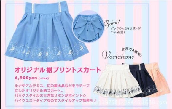 Cute & Pretty Casual Winter Princess Nightgowns, Sailor Moon Skirts, and more! (3)