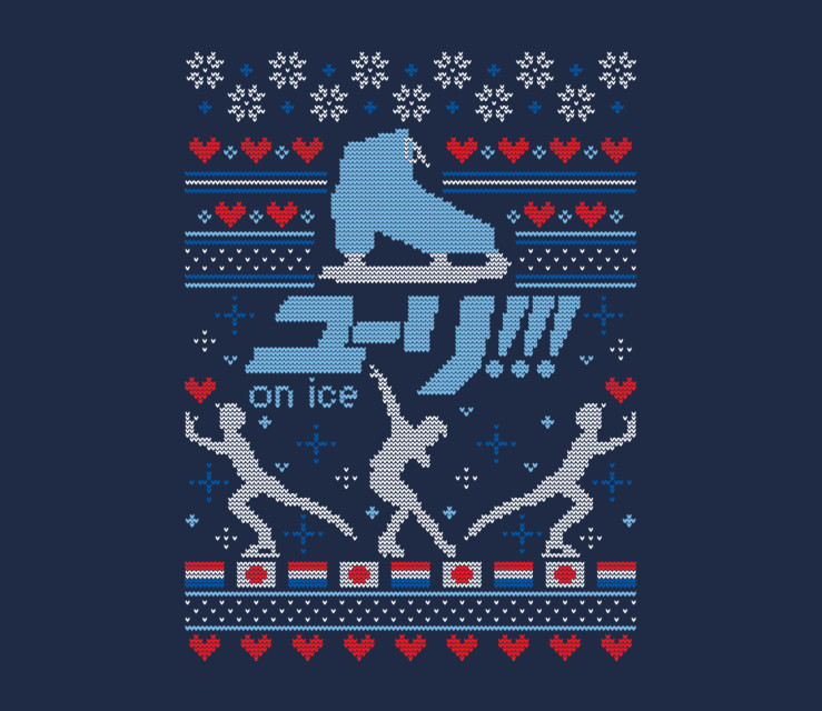Cute Geeky Ugly Christmas Sweaters 2017 Edition Bonbonbunny